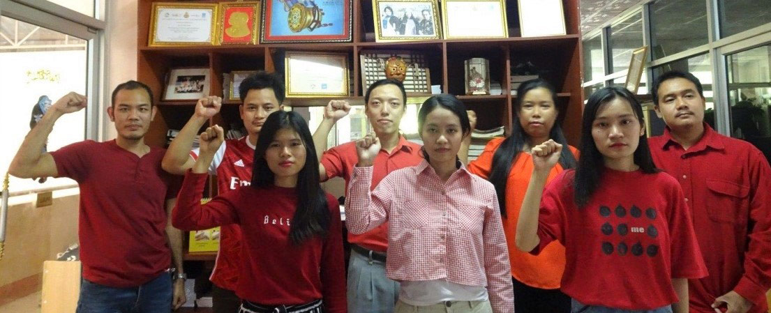 Young BMWEC staff members express their solidarity with compatriots in Myanmar