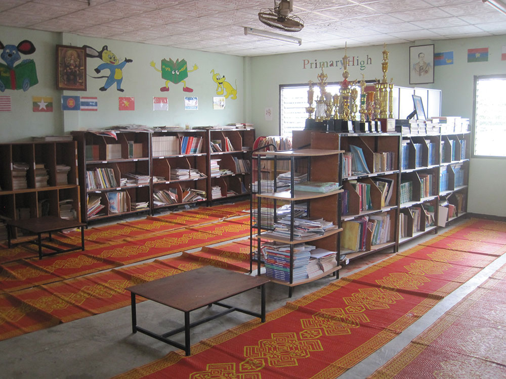 Hsa-Thoo-Ley-school-library